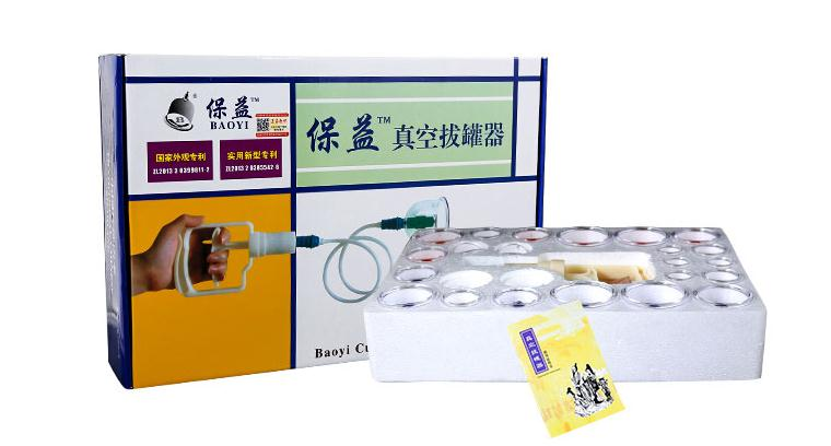ФОТО 24 Pcs Can Massager Health Monitors Products Can Opener Pull Vacuum Cupping Massage Set of The Tanks Cutem Extractor Acupuncture