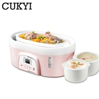 CUKYI water resisting ceramic Electric cookers White porcelain Nest slow cooker Soup baby Slow porridge pot available for 2 4