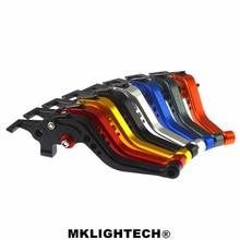 MKLIGHTECH FOR SUZUKI GSXR600 06-10 GSXR750 GSXR1000 05-06 Motorcycle Accessories CNC Short Brake Clutch Levers