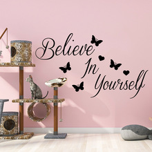DIY Art believe in yourself Wall Decal Stickers Pvc Material Removable Sticker Background