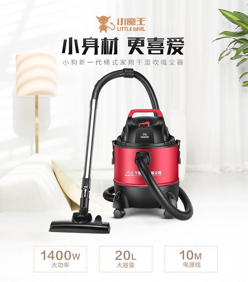Household Powerful High Power Carpet Vacuum Cleaner Robot Hand-drying Wet Multi-purpose Industrial Mute Small Machine D-807