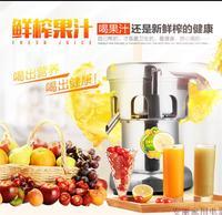 Коммерческие овощей фруктов Соковыжималки машина из нержавеющей стали электрическая соковыжималка лимонный сок extractor100 % Оригинал Соковыж
