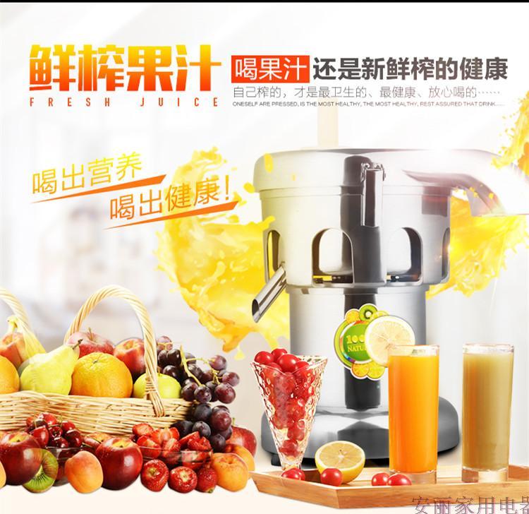 Commercial Vegetable Fruit Juicers Machine stainless steel Electric Juicer Lemon Juice Extractor100%Original Juicers 100-120kg/h juicer philips hr 1832 02 electric set centrifugal juicers