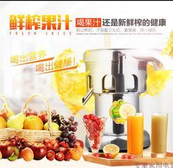 Warzywa do użytku komercyjnego owoce sokowirówki maszyna ze stali nierdzewnej elektryczna sokowirówka sok z cytryny ekstraktor 100% oryginalne sokowirówki 100-120 kg/h