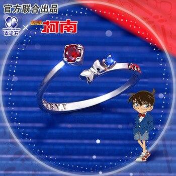 цена Detective Conan Ring Silver 925 Sterling Cross Jewelry Anime Role Shinichi Shihara kaitou kid Figure Model онлайн в 2017 году