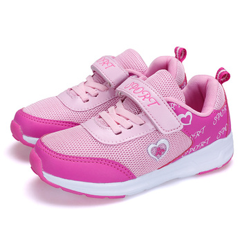 2018 Children Outdoor Shoes Light-weight Leather breathable Mesh Girls Boys sport Sneakers Kids Wear-resisting  Casual Shoes Boy's Shoes