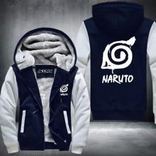 Incredible Naruto zip-up jacket / hoodie