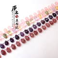 Full Strand Faceted Nature Amethyst Rose Strawbeey Quartz Crystal Teardrop Beads 10x15mm Punched Loose DIY AAA Jewelry Beads