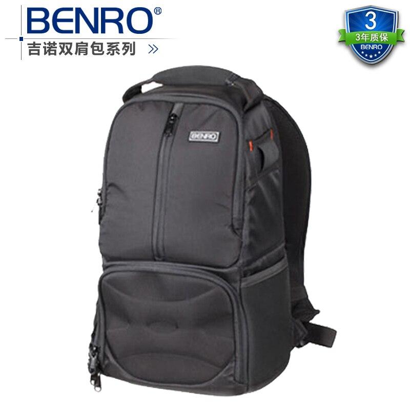 Benro Journo 100N double-shoulder camera bag slr camera bag chromophous