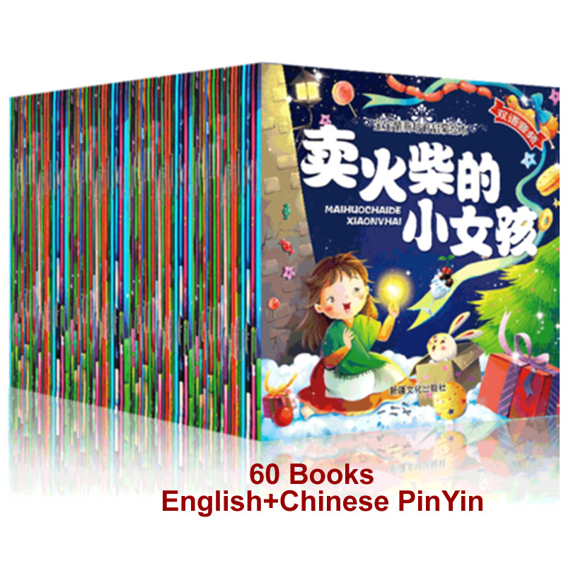 60 Books Parent Child Kids Baby Classic Fairy Tale Story Bedtime Stories English Chinese PinYin Mandarin Picture Book Age 0 to 6