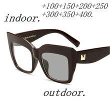 Transición gafas de sol fotocromáticos asintóticamente Multifocal  Progresiva gafas de lectura Presbyopia Hyperopia gafas FML 4177ac23de76