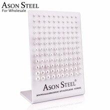 ASONSTEEL 3 8 مللي متر تقليد اللؤلؤ الذهب/الفضة اللون دفع عودة القرط بالجملة 60pairs/بطاقة الفولاذ المقاوم للصدأ المتدلي الإناث