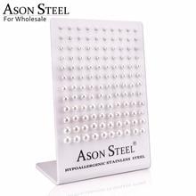 Asonsteel 3 8ミリメートル模造真珠ゴールド/シルバー色プッシュバックイヤリング卸売60pairs/カードステンレス鋼空中ブランコ乗り女性