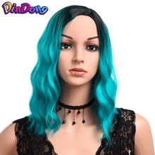 DinDong Ombre Green Short Wig For Women 14 inch Synthetic Water Wave Fluffy Hair Orange Red Pink Cosplay Wigs(China)