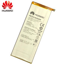 Original HB4242B4EBW Battery for Huawei honor 4X honor 6 honor che2-l11 H60-L01 H60-L02 H60-L11 H60-L04 HB4242B4EBW 3000mAh 100% tested original 5 inch black white 1920x1080 tft display for huawei honor 6 lcd touch screen with frame h60 l12 h60 l04 fre