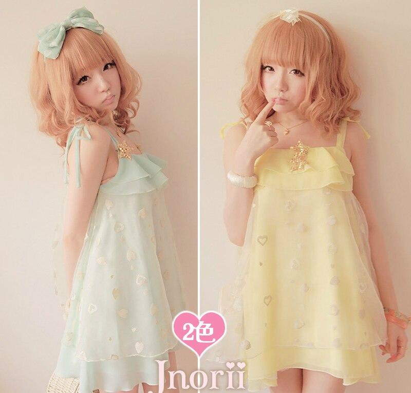 Princesse douce lolita robe été Bobon21 étoile à cinq branches frais amour broderie en mousseline de soie spaghetti sangle d0866
