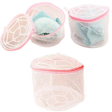 Hot Sales Convenient Rectangle Bra Lingerie Wash Laundry Clothes Washing Net Mesh Bags Home Using Free shipping