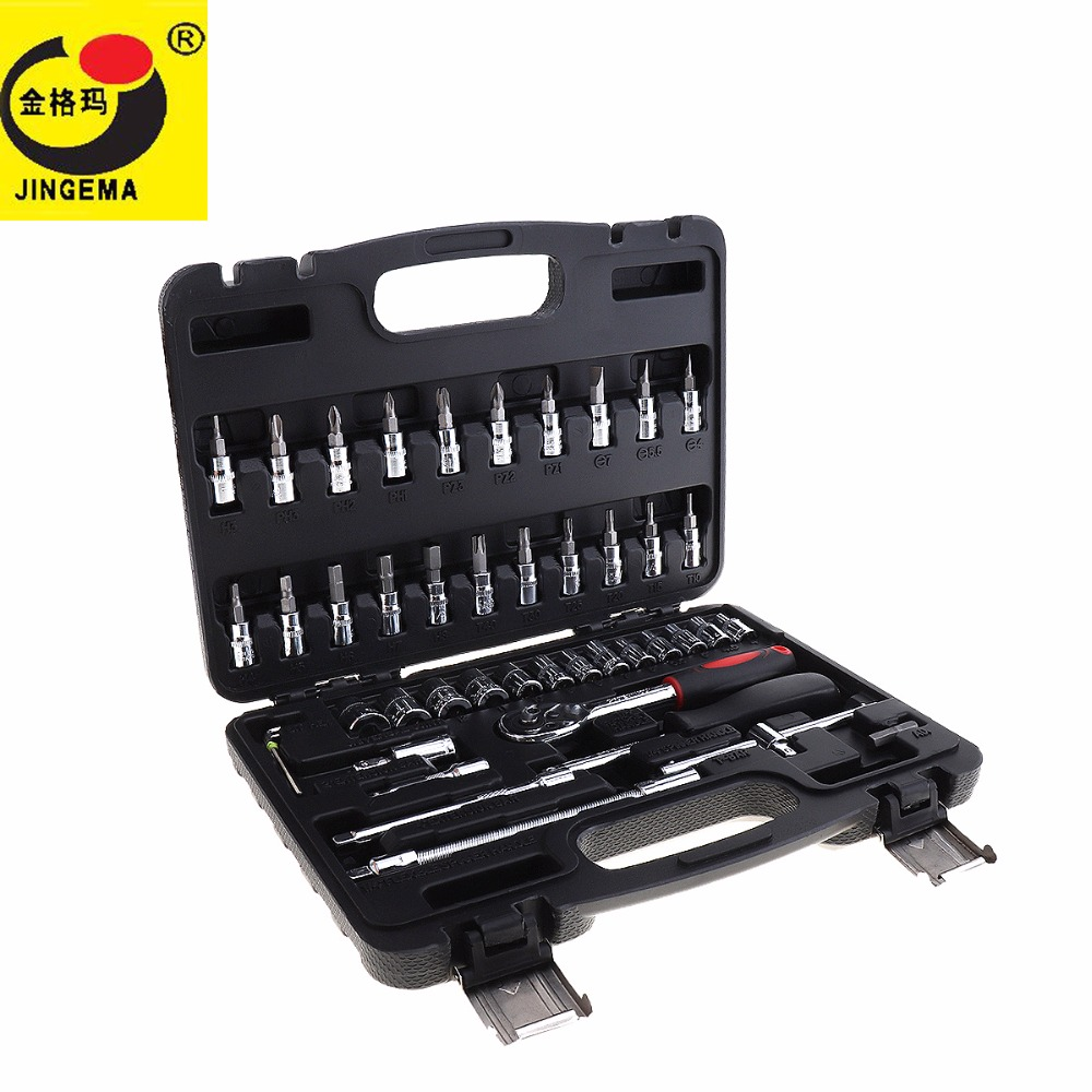 46pcs Automobile Motorcycle Car Repair Tool Box Precision