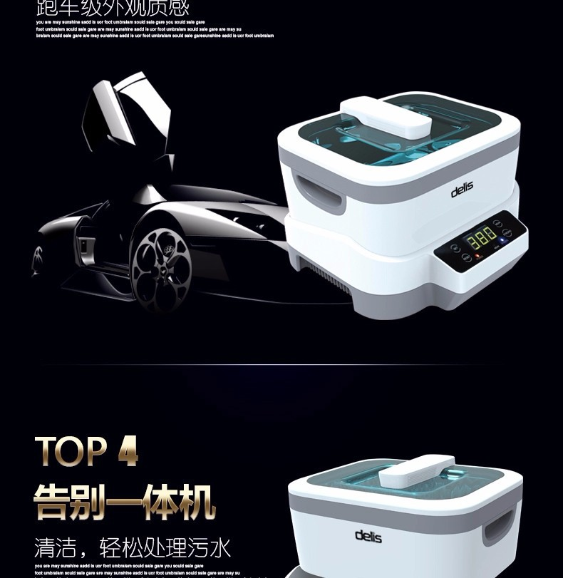 Fission Machine Dual Touch Screen UV Sterilizer Pot Salon Nail Tattoo Clean Metal,Watches,Gem Ultrasonic autoclave Cleaner Tool-7
