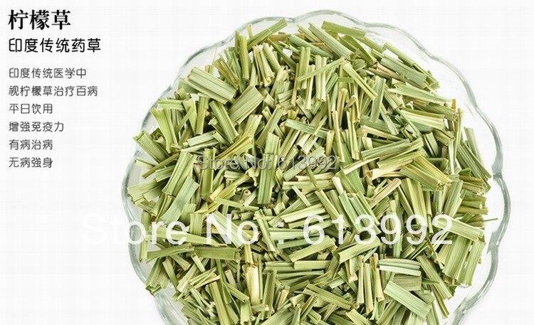 трава лимонник