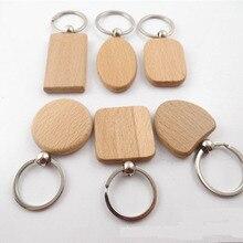 6 Дизайнов пустые круглые прямоугольные деревянные брелки DIY продвижение индивидуальные деревянные брелки для ключей рекламные подарки