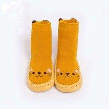Детские зимние толстые теплые нескользящие носки с рисунками животных для маленьких мальчиков и девочек; тапочки для новорожденных; высокое качество;# F482