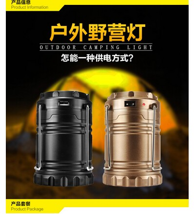 30 Lumens Solar Super Bright 6 LED Camping Lantern Outdoor Portable Lights Water Resistant Dimmable Camping Light Lamp