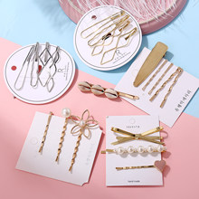 Poputton Shell Vintage Gold Silver Color Simulated Pearls Hair Stick Bridal's Hair Pin Hairpin Pearl Hair Barrettes Jewelry(China)
