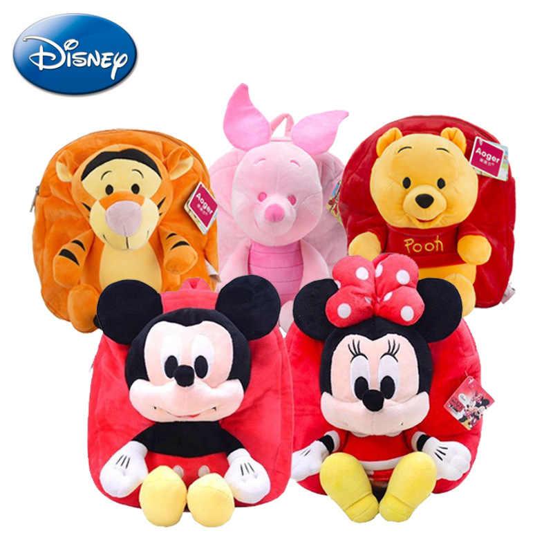 Bolsa de peluche para niños de jardín de infantes de 30CM con bolso de peluche para niños y niñas, bolsa de inicio, juguetes de regalo para niños