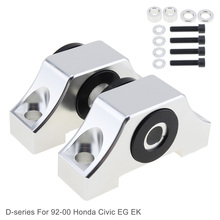 цена на Engine Motor Torque Mounting Kit B-series / D-series with Professional Spare Parts for 92-01 Honda Civic EG EK