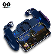 Pubg Controller Gamepad Mobile Trigger L1R1 Shooter Joystick Metal Buttons with Cooling fan cooler For Phone