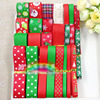 Christmas Style Kids Ribbon Set For Diy Handmade Gift Craft Packing Bows Hair Accessories Materials Wedding