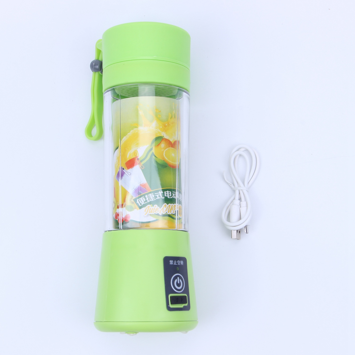 380ML Blender USB Charging Mode Portable Small Juicer Extractor Household Whisk Fruits Mixer Juice Machine Smoothie Maker 3