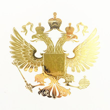 FDIK 9.2cm*9.2cm metal nickel car sticker Double-headed eagle coat of arms Russian national emblem Car styling Accessories