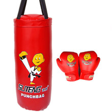 Children Boxing Set Promotion-Shop for Promotional