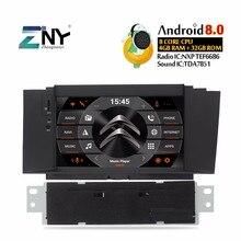 7 «HD Android DVD для авто радио для Citroen C4 C4L 2011-2016 мультимедиа аудио-видео FM RDS gps навигации стерео подарок Камера