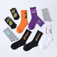2018 50 pieces random new socks men's cotton medium crew socks cartoon character print wholesale.