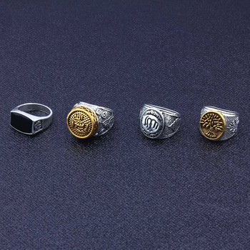 Allah Islamic Ring in Silver  4