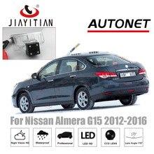 JIAYITIAN камера заднего вида для Nissan Almera G15 G11 2012~ камера заднего вида ccd/ночного видения/номерного знака камера заднего вида