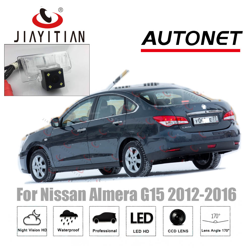 JIAYITIAN Reverse Camera For Nissan Almera G15 G11 2012~2018 Backup Camera Ccd/Night Vision/License Plate Camera Rearview Camera