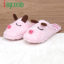 #15 1PC  Women Soft Dog Warm Indoor  Bowknot Cotton Slippers Home Anti-slip Shoes 38-40 Drop Shipping