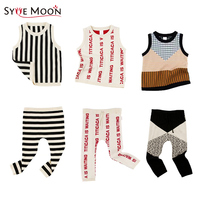 2017 Autumn Tiny Cotton Baby Girls Boys Clothes Sets Kids Fashion Knitted Pullover Pants Children Letter