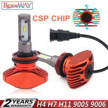 Braveway CSP супер светодио дный лампочки H4 H7 H11 фар светодио дный шарика автомобиля 9005 9006 HB3 HB4 светодио дный свет H7 авто лампы H4 фары для автомобиля