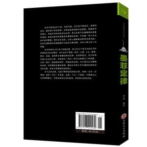 Image 5 - Новый Популярный книжка Мёрфи с вопросами межличных отношений