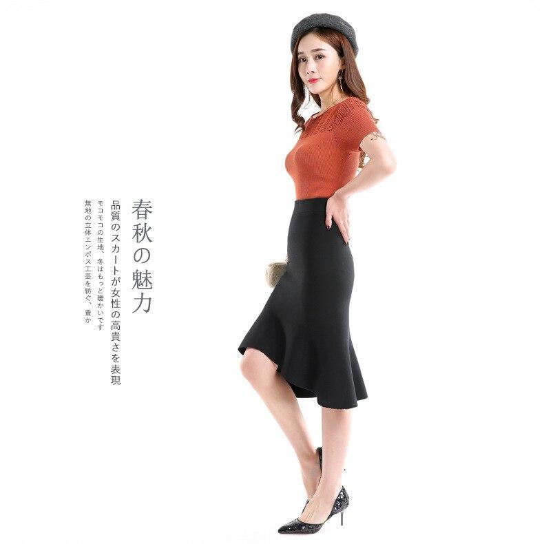 1c947e6fb40 Весна новый шаблон половины тела юбка самосовершенствование Тонкий  асимметрия рыбий хвост Вязание в Лидер продаж купить на AliExpress