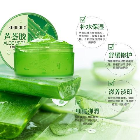 XIANGNI Aloe Vera Gel Moisturizing Sun Repair Sleep Mask Skin Care Acne Treatment  Organic Skin Cosmetics Whitening Cream Islamabad
