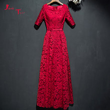 Jark Tozr Custom Made Half Sleeve Red Lace Formal Prom Dresses LAliExpress Login Vestido Formatura(China)