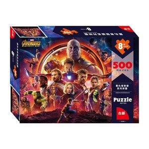 Image 4 - Disney Marvel Toy Puzzle Avengers 500 Piece Paper Puzzle Adult Parent child Cooperation Puzzle