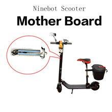 Оригинальный Ninebot материнская плата для Ninebot Nine Электрический скутер
