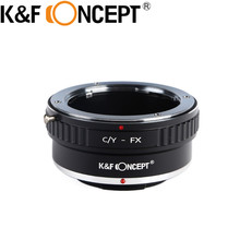 K&F Concept Lens Mount Adapter for Contax/Yashica C/Y Lens to Fujifilm FX Mount X-Pro1 Mirrorless Camera C/Y-FX